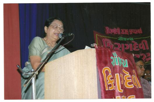 Manorama Thar
